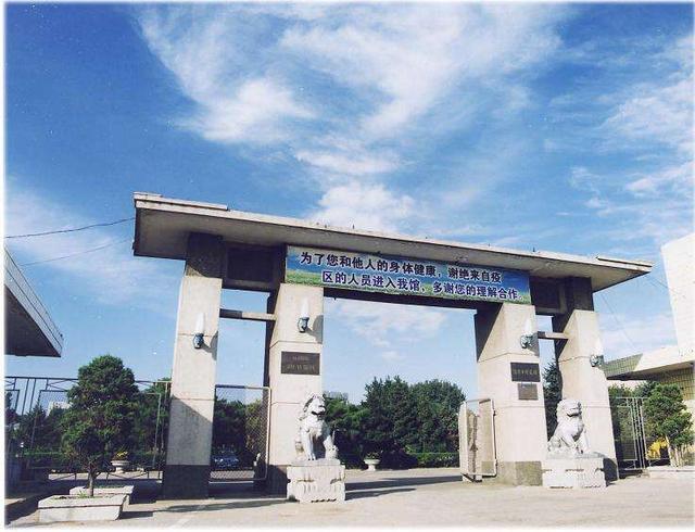 沈阳市殡仪馆(文官屯殡仪馆)将于12月10日停止遗体告别和火化业务