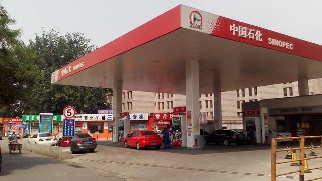 加油站汽油已加燃油清洁剂 两种车不需燃油宝