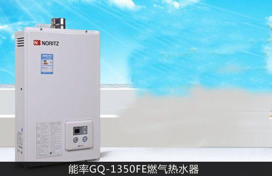 能率gq-1350fe 13升 燃气热水器 价格 3798元图片