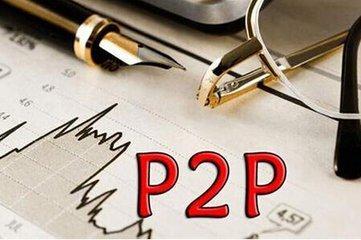 这四大实用技巧,P2P投资者必须知道!