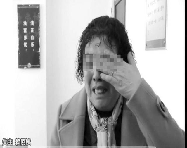 朝阳老太在大连地铁站丢7602元 5个月后找回分文未少