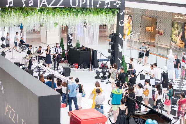 Jazz UP!!市府恒隆广场爵版音乐节开启夏季优越生活