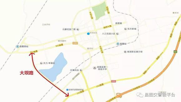交警已经解除大型货车大坝路禁行限制
