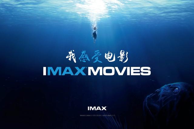 《刺客信条》IMAX版CGV首映 身临其境般的观影效果