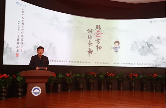 创马大军会师沈阳——2017中国移动创客马拉松东北预选赛
