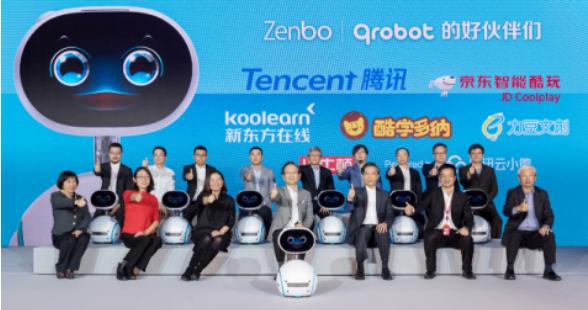 华硕联手腾讯发布首款智能机器人,以AI布局驱动未来成长