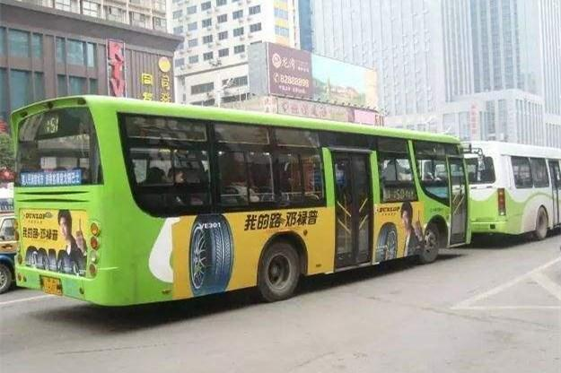 好消息!沈阳今起6条公交线路临时调流