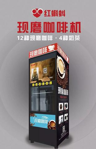 辽宁鼎阳智能餐厅大连北站正式运营