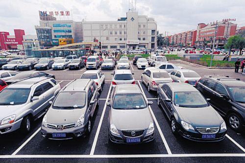 沈阳市出台机动车停放服务收费相关管理规定