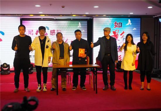 为自闭症患儿祈福 数字电影《好人赵士庆》启动仪式在沈举行