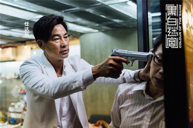 《黑白迷宫》打造原汁原味港式警匪大戏 陈小春张狂暴戾