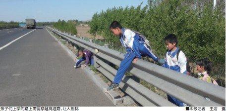 阜新某语言节目上学v语言高速路否则绕行10公小学生类学生村小的图片