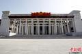 世界上建筑面积最大的博物馆:中国国家博物馆