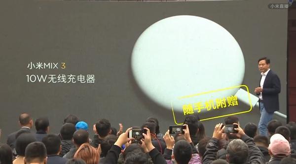 小米MIX3发布:配机械滑盖结构售价3299元起