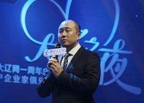 腾讯大辽网助理总经理华威发言