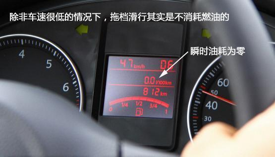 一起学开车(7) 开车陋习:关于空挡那点事