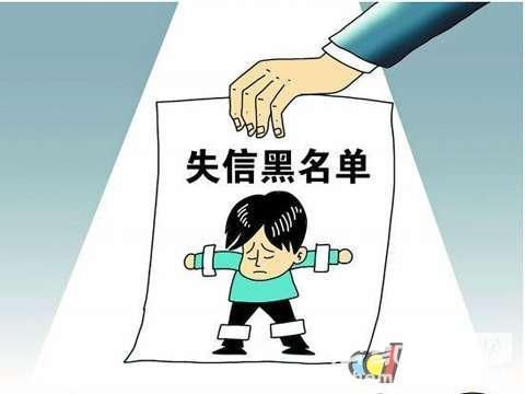 """""""老赖""""占房开浴池不交租金 法院判决也不腾房"""