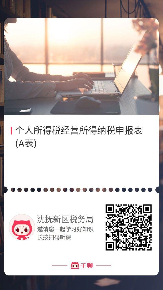 沈�嵝�^��站郑洪_�O政策宣�v微�W堂 服����w��I者