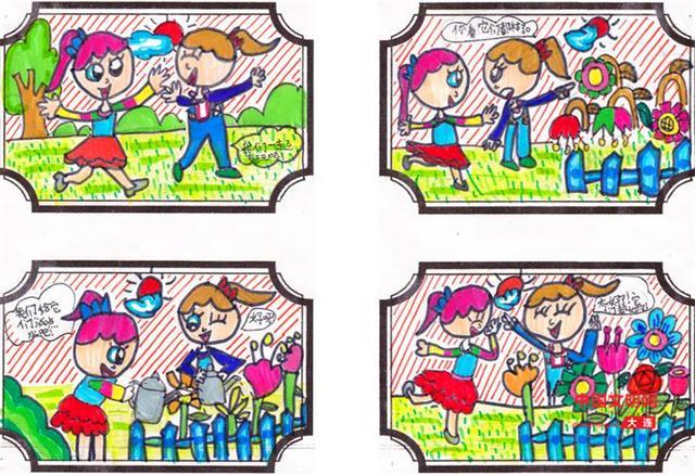 四格漫画展现孩童眼中文明世界