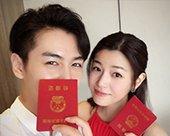 陈晓晒与陈妍希结婚证 陈妍希证实已怀孕