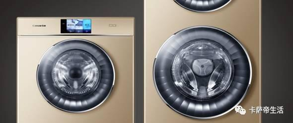 卡萨帝洗衣机用增幅269%的加速度突破行业引力!