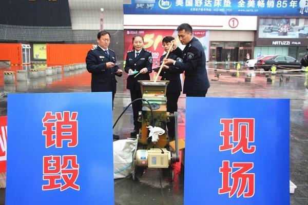 辽宁集中销毁43.5万件各类非法出版物