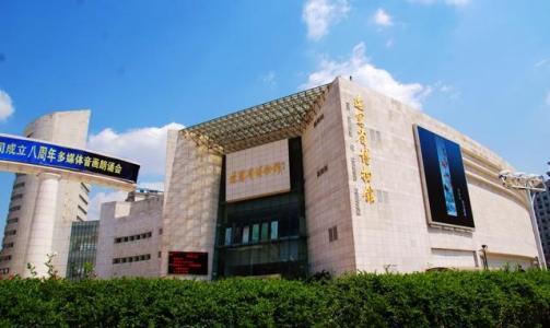 原省博旧址将改造成沈阳市博物馆