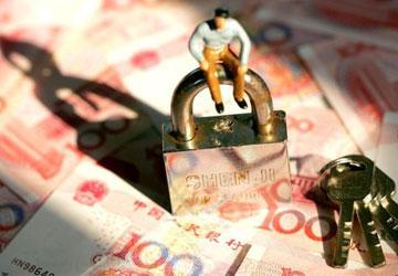 银行卡盗刷频发 你的银行卡和密码都该升级了