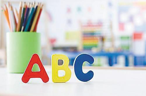 沈阳外语课起始年级改为三年级 呼应中高考改革