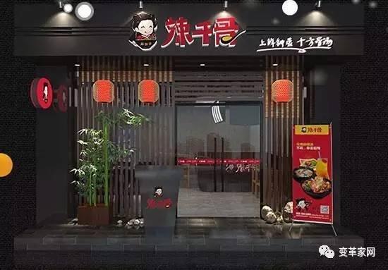 卖麻辣烫到底多赚钱?三线城市的小店年入100万成常态!