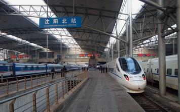 """沈阳铁路局""""双节""""假期发送旅客再创历史新高"""