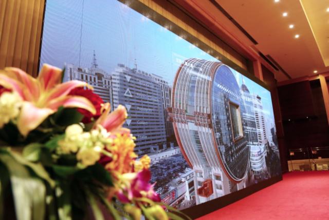 """首届金融行业信息化高峰论坛在沈召开 科技助力金融行业""""互联网+""""转型"""