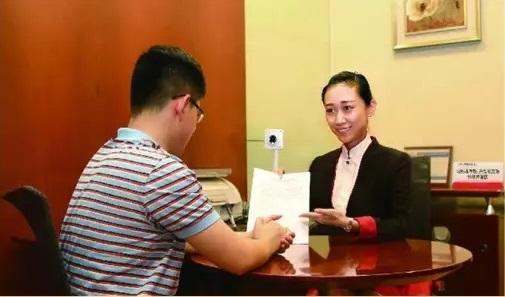 中信银行沈阳分行保护金融消费者权益
