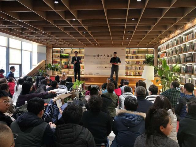 翡翠书院携手樊登读书会3月巨献 演讲的语言魅力