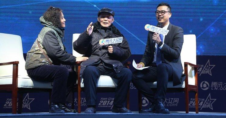 腾讯・大辽网总编辑周宇公布2014十大热点新闻人物