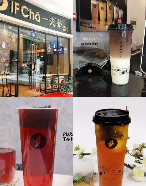 锦州这12家超好喝奶茶,一口喝下整个夏天!