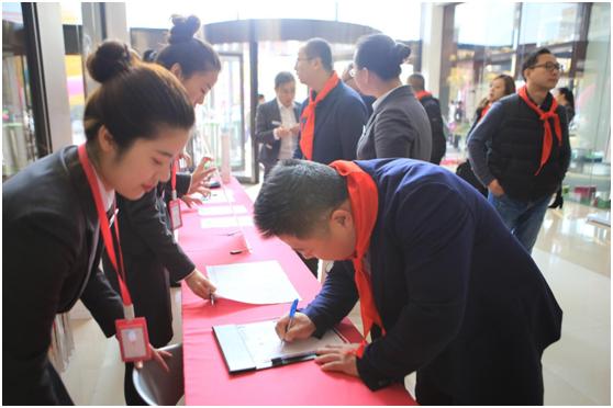 2017辽宁儿童产业峰会暨辽南儿童服务产业联盟启动仪式