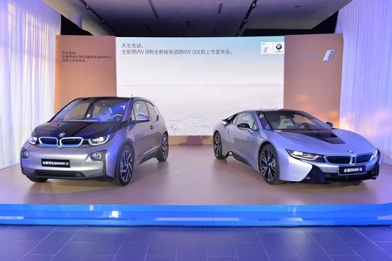 全新BMW i8和全新纯电动BMW i3-全新BMW i8 和BMW i3沈阳正式上市图片