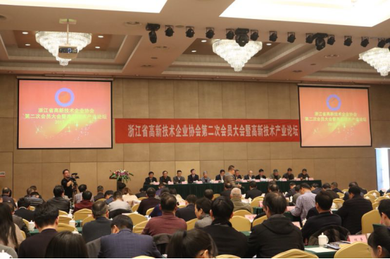 """老板电器荣获""""浙江省高新技术企业技术创新能力十强""""称号"""