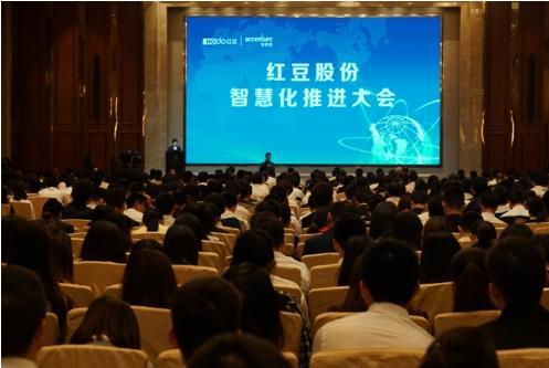 """红豆股份与国际咨询巨头埃森哲携手建设""""智慧红豆"""""""