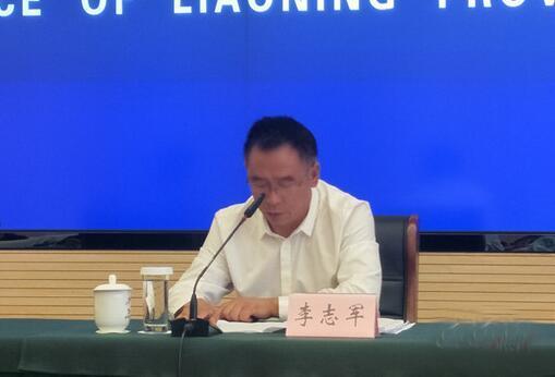 辽宁海洋功能区规划发布 确定沿海22个分区单元