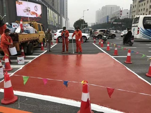 锦州惊现个性红斑马线!还有些新交通名词是啥意思?