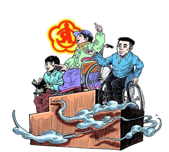 大连计划提升残疾人职业技能 每年培训3000人次
