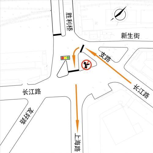 明日15时起长江路西行禁止左转进入上海路