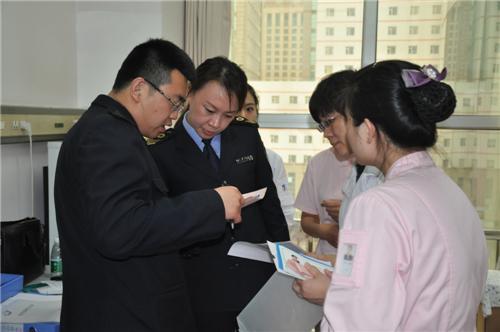 辽宁省通报20起医疗违法典型案件