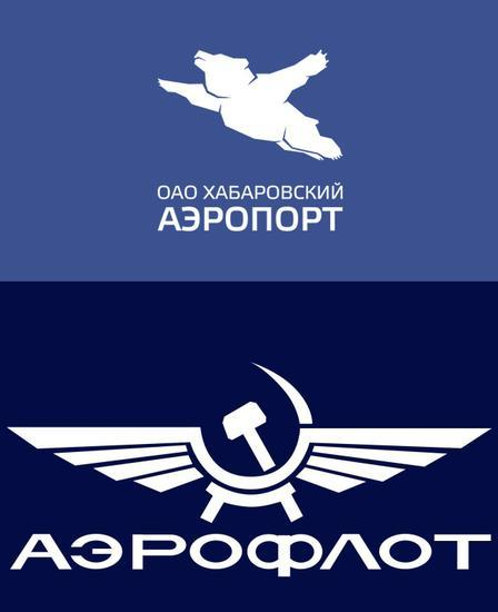 新�7��\�N�_哈巴罗夫斯克机场的新标志\