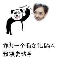 八姐吐槽第152期:2016年的东北娱乐劳模是宋小宝!