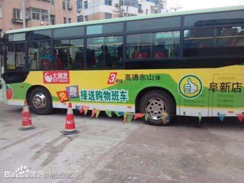 阜新虎跃公交节日运营通知!望市民周知