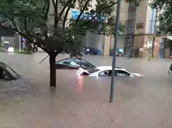 汽车被水泡了 如何找保险理赔?