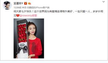 今年七夕不简单,当红女星手捧玫瑰排队晒幸福!
